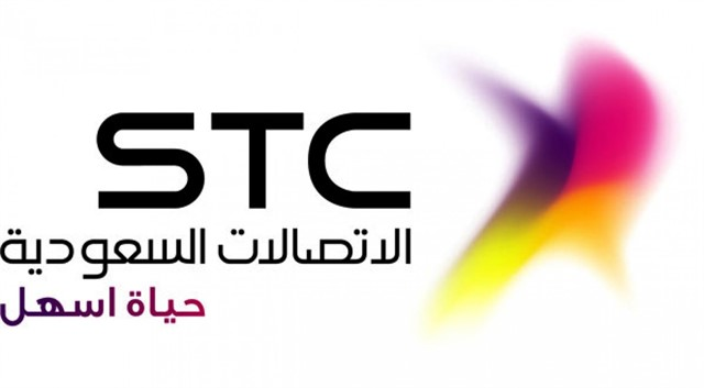 خدمة سداد فواتير الاتصالات السعودية Stc
