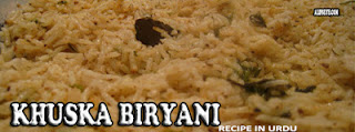 Khuska Biryani Recipe in Urdu