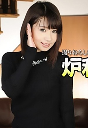 TOKYO HOT N1191 TEASE CUTE GIRL INNOCENT RIKA KINOSHITA | JOHN JAV PORN CREAMPIE DOWNLOAD-ONLINE : ดาวน์โหลดหนังโป๊…