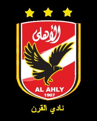 مشاهدة مباراة الاهلى والزمالك 22 7 2012 مصرى أصلى