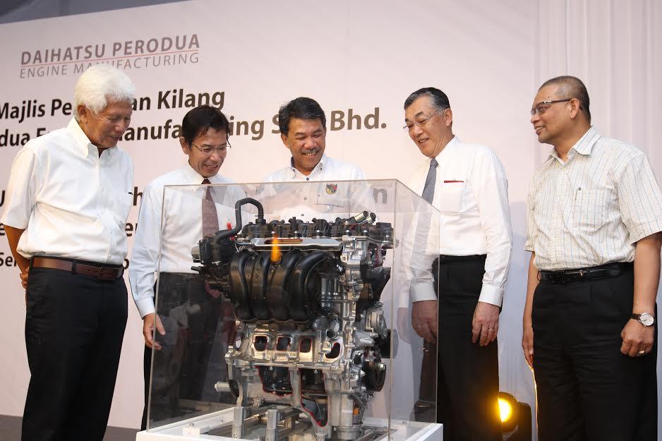 Motoring Malaysia Daihatsu Perodua Engine Manufacturing Sdn Bhd Officially Opens Its New Plant In Sendayan Negeri Sembilan