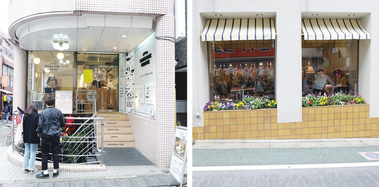 Front Store in Shimokitazawa | www.bigdreamerblog.com
