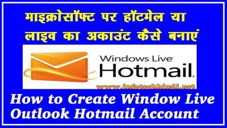 Create Window Live Outlook Hotmail Account