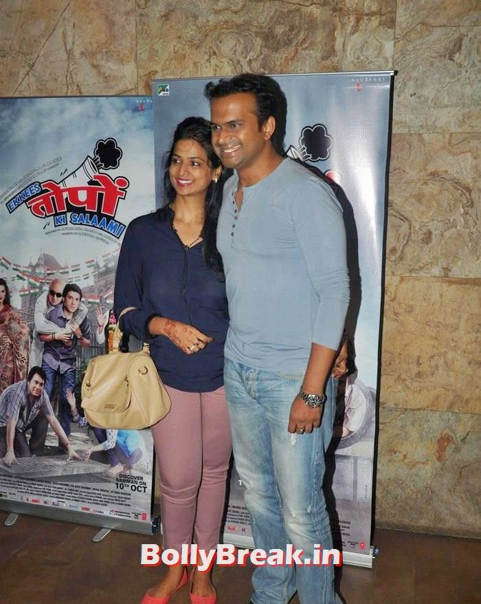'Ekkis Topon Ki Salami' Special Screening, 'Ekkis Topon Ki Salami' Special Screening Photos