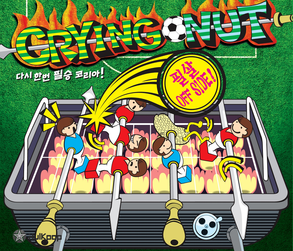 Crying Nut – Again, Once More, Fighting Korea – EP