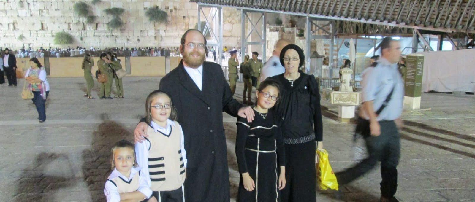 Shemesh Word: DUS IZ NIES !!: Entire Prominent Beit Shemesh Family Goes