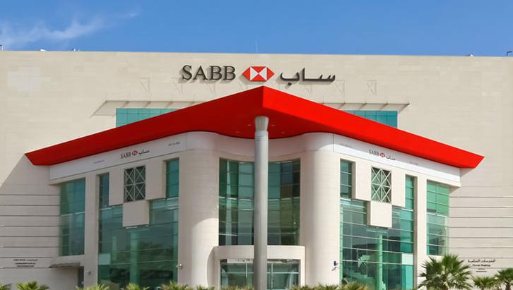 وظائف خالية في البنك السعودي البريطاني ساب sabb فى السعودية 2018