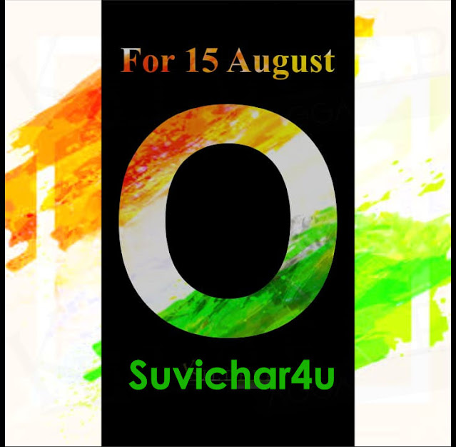 O Letter Of Your Name for for celebrating Independence Day!