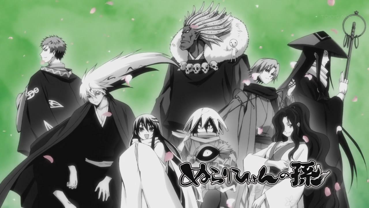 Anime Header Nurarihyon No Mago Wallpaper