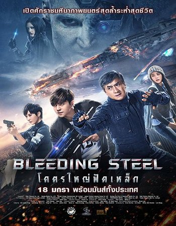 Bleeding Steel (2017) Dual Audio 720p
