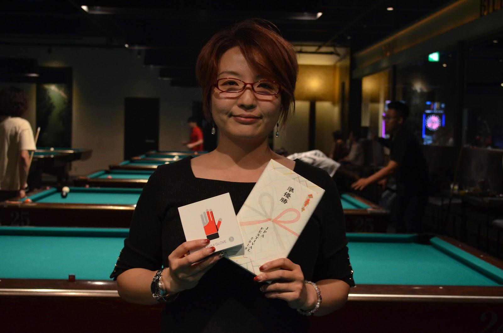 JPA's poolplayers blog