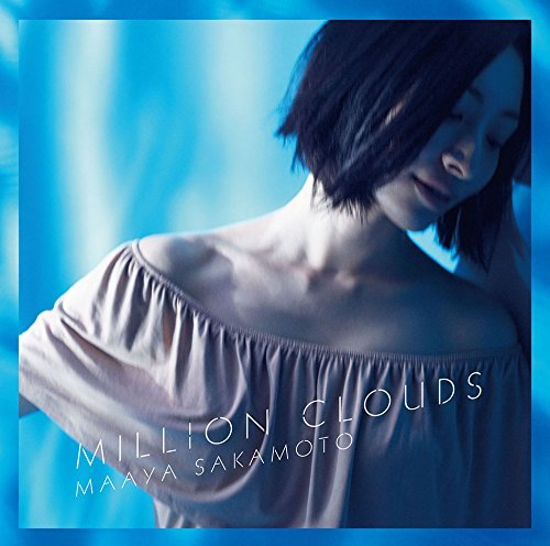[Single] 坂本真綾 – Million Clouds (2016.07.27/MP3/RAR)