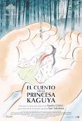 El cuento de la princesa Kaguya (2013) ()