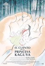 El cuento de la princesa Kaguya (2013)