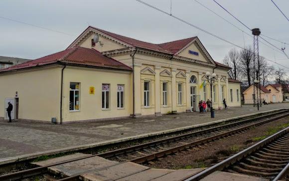 Свалява. Железнодорожный вокзал