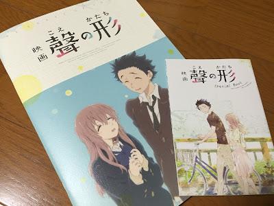 映画「聲の形」のパンフレットと特別書き下ろしspecial book