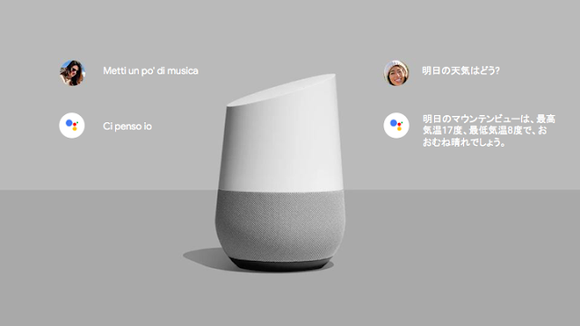 Teaching the Google Assistant to be Multilingual