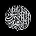 Doa Ibnu Mas'ud yang Menggetarkan, Mengikat Perjanjian dengan Allah SWT