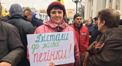 Активисты проводят бессрочную акцию под Верховной Радой