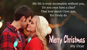 Merry Christmas 2017 Messages
