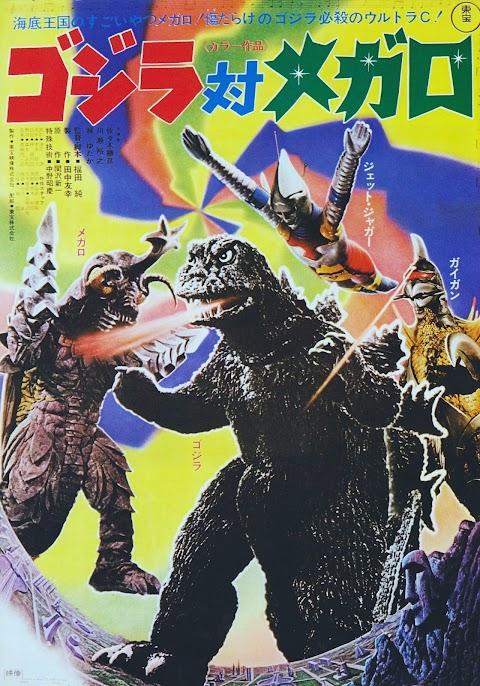 Godzilla vs Megalon 1973 - Dublado em Português