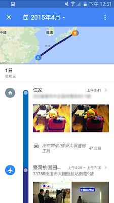 Google 地圖讓人感動的殺手功能:回憶你走過的旅途! Google%2B%25E5%259C%25B0%25E5%259C%2596%25E4%25BD%25A0%25E7%259A%2584%25E6%2599%2582%25E9%2596%2593%25E8%25BB%25B8-07