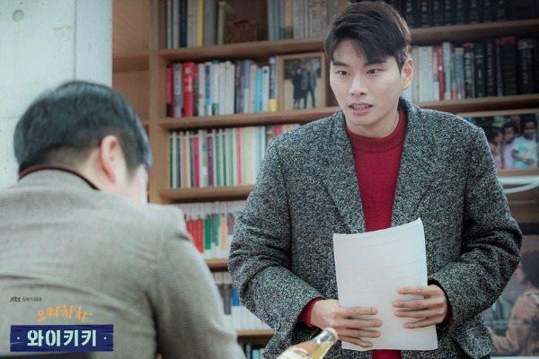 First Impressions Go Go Waikiki Korean drama