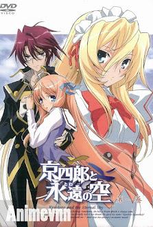Tenshi Kinryouku :Thiên Thần - Thiên Thần 2013 Poster