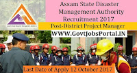 Assam State Disaster Management Authority Recruitment 2017– 40 Project Manager & District Project Manager