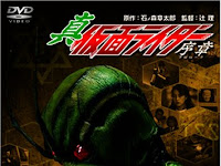 Download Film Shin Kamen Rider (1992) Film Subtitle Indonesia Full Movie Gratis