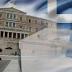 Deutsche Bank - Βλέπει εκλογές στην Ελλάδα το 2018