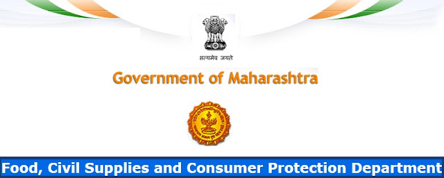 Maharashtra Ration Card Application Form