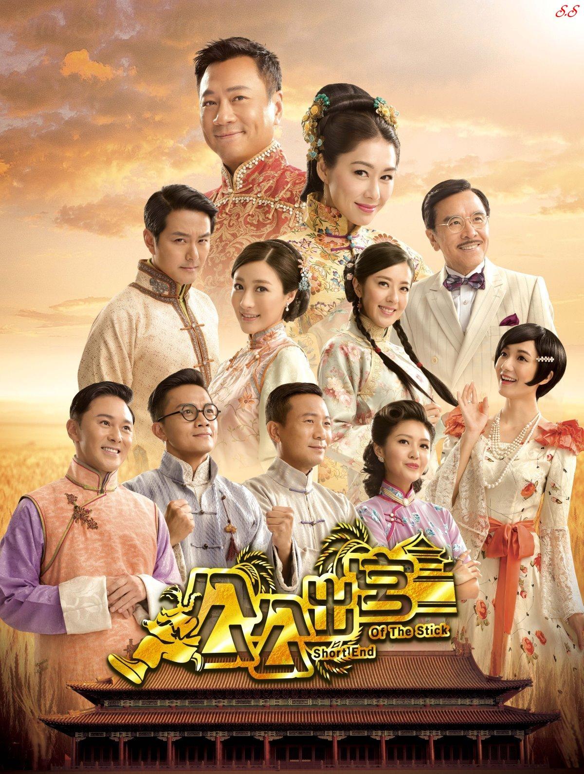 Star.Starphoto,Jolly的今日星蹤: 2016 TVB月曆