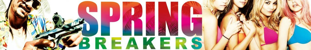 spring breakers film banner