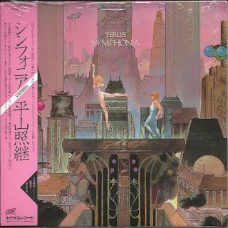 Teru's Symphonia - 1985 - Symphonia