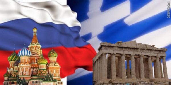 Αποτέλεσμα εικόνας για ελλάδα ρωσια συμμαχία