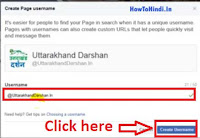how to change facebook fan page url