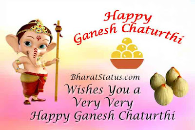 Happy ganesh chaturthi Status or shayari in hindi