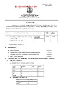 TRB TN Special Teacher Recruitment 2017