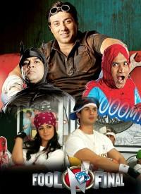 Sigdi Lyrics Fool N Final 2007 Hindi Songs Lyrics Lyricsmonk