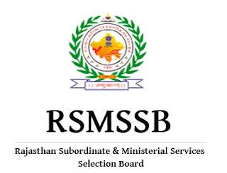 Rajasthan RSMSSB Recruitment 2018