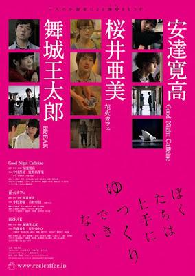 Download Bokutachi wa Jouzu ni Yukkuri Dekinai (2015) DVDRip Subtitle Indonesia