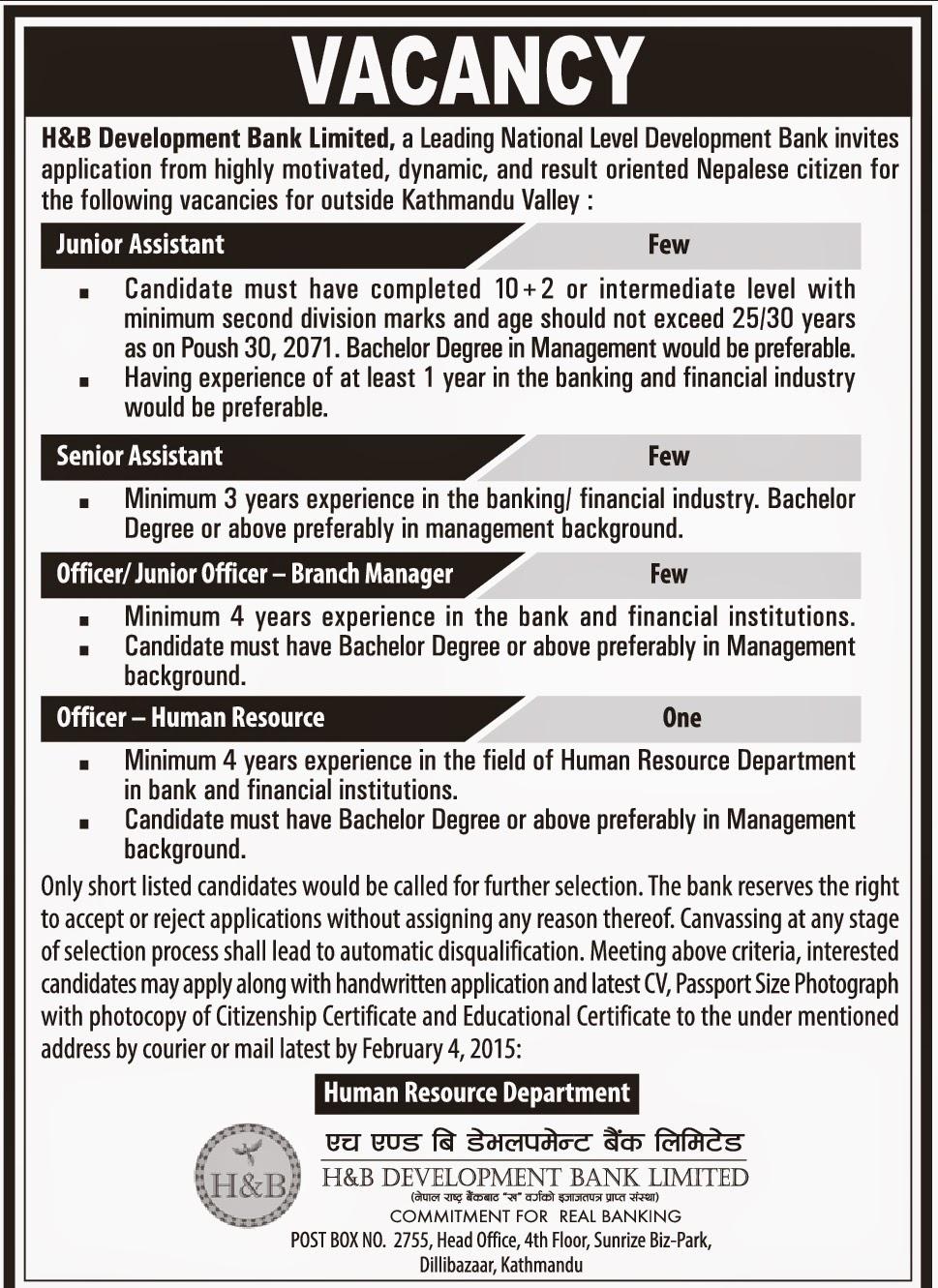 bank jobs 2015 application