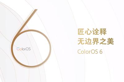 Oppo Kenalkan Antarmuka ColorOS 6.0 Untuk Ponsel bezel Tipis