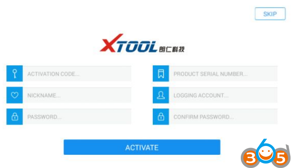 activate-xtool-ps90-1