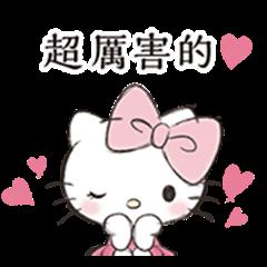 Hello Kitty Polite Stickers