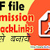 PDF file Submission se backlinks kaise banaye ?
