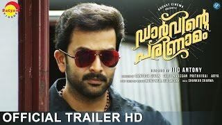 Darvinte Parinamam _ Official Trailer HD _ Prithviraj _ Chemban Vinod