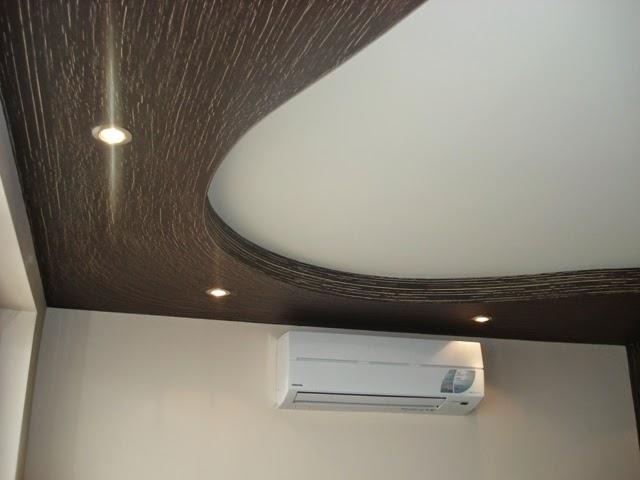 Home decor latest false ceiling designs for Latest false ceiling designs for hall