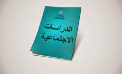 نموذج اجابة امتحان هذا وطني للحادي عشر الفصل الأول 2016/2017